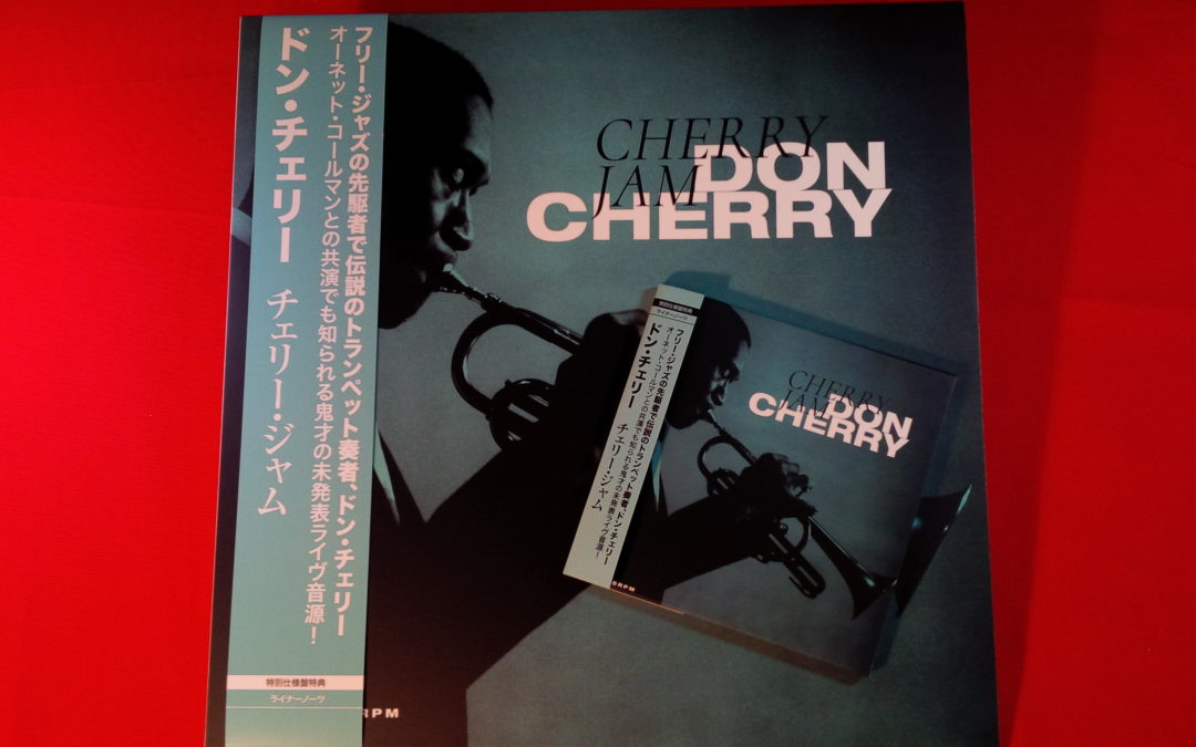 Don Cherry: Cherry Jam auf 45 RPM (mono)
